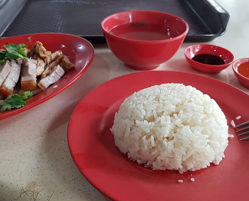 Far East Chicken Rice
